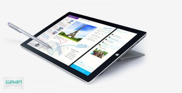 بررسی تخصصی تبلت سورفیس پرو 3 مایکروسافت ; تبلتی در لباس لپ تاپ