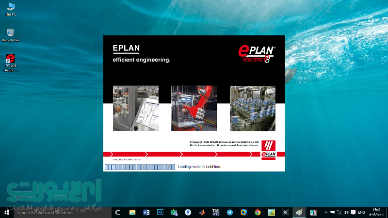آموزش نصب کامل نرم افزار Eplan 8 و درایورهای آن در ویندوز 10