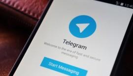 تلگرام مسنجر