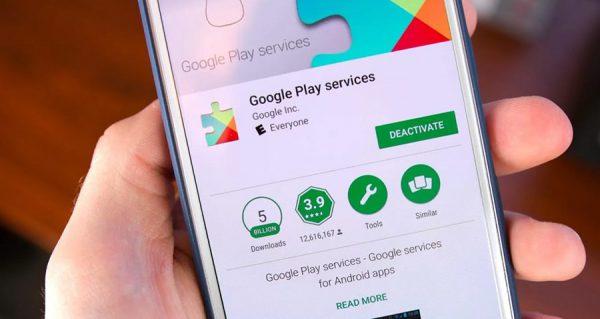 پیغام خطای گوگل پلی سرویس
